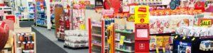 Retail Store 1584x396